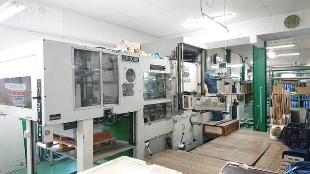 飯島製 JF-1030